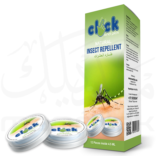 INSECT REPELLENT4