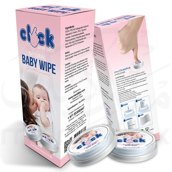 baby wipe2