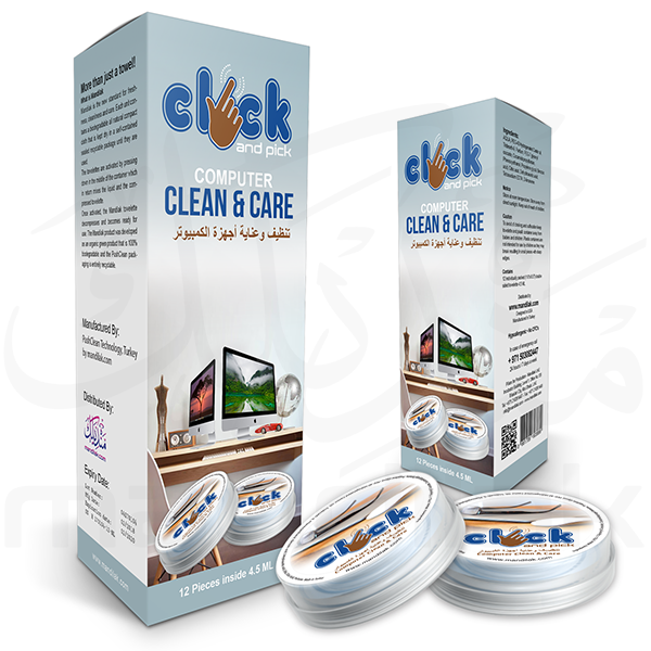 Computer Clean & Care3