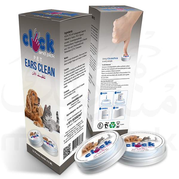 Pet – Ears Clean1