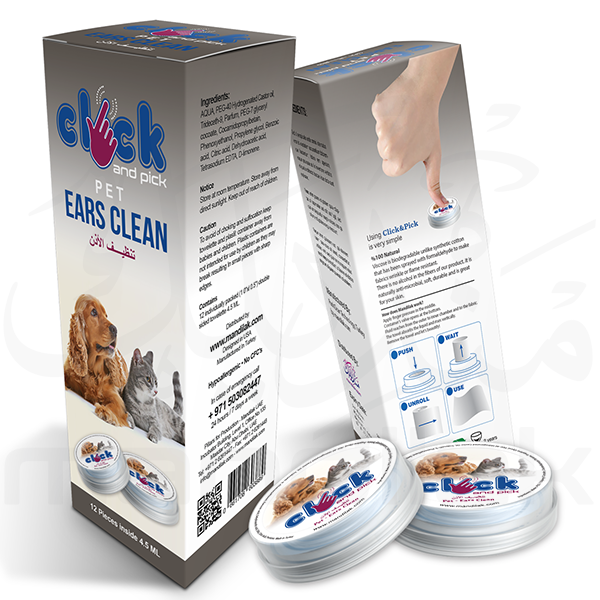 Pet – Ears Clean2