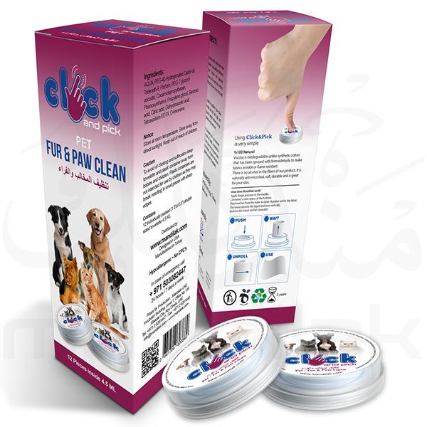 Pet – Fur & Paw Clean1