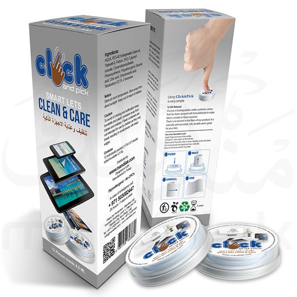 Smart lets Clean & Care1