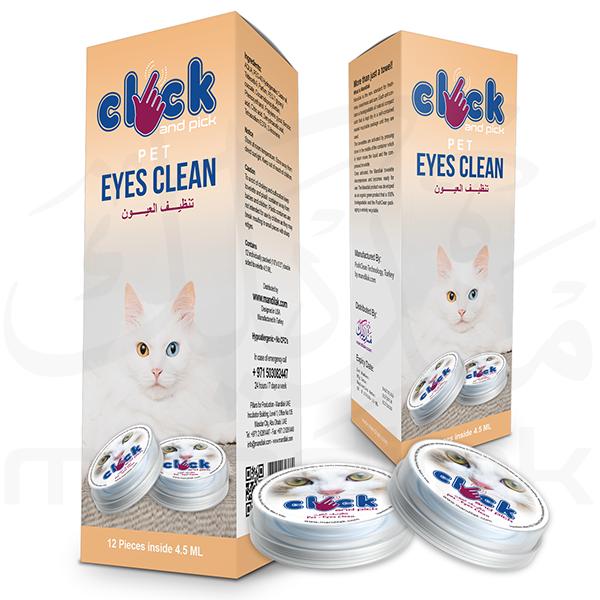 pet eyes clean3