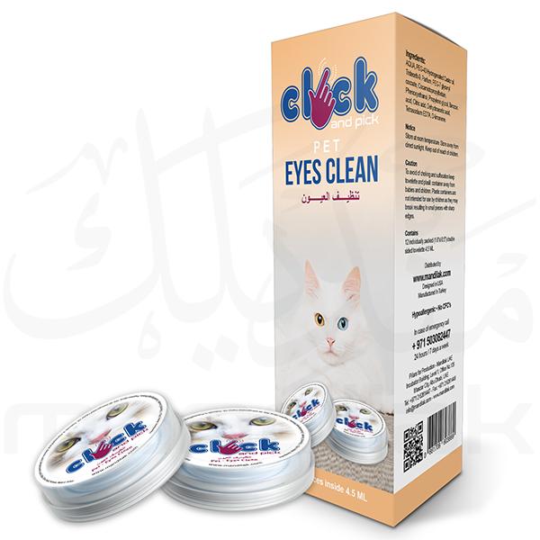 pet eyes clean4